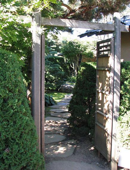 Chicago Botanic Garden: Japanese Garden U0026 Bonsai Collection